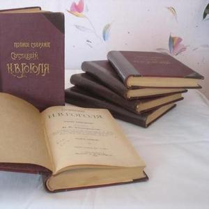 Продам полное собрание сочинений Н.В.Гоголя. 11 томов в 6-ти книгах.