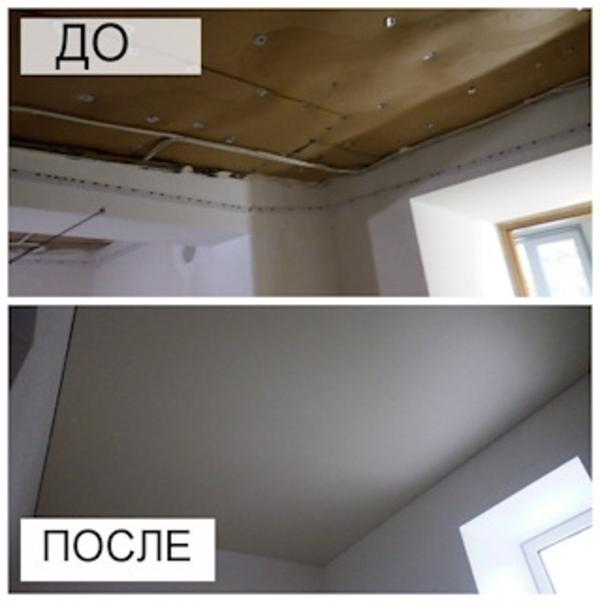 Натяжные потолки от компании Эксклюзив 2