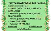 Куплю Актированный уголь аг-3 ар-в дак